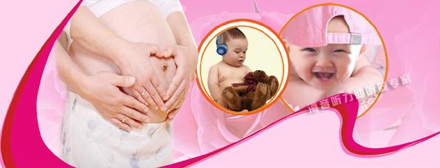 产前诊断主要是在遗传咨询的基础上